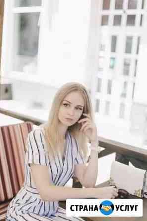 Репетитор по русскому языку Краснооктябрьский