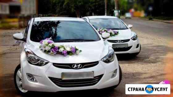 Авто для вашего праздника Астрахань