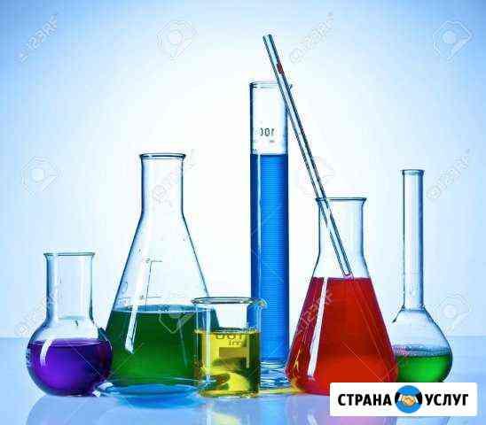 Репетитор по химии Балаково