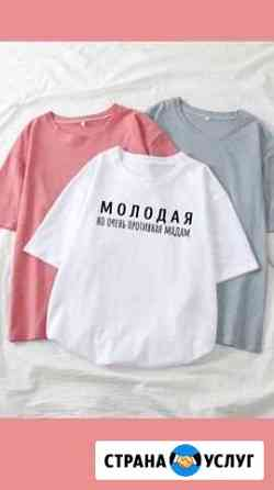 Печать на футболках свитшотах худи Санкт-Петербург