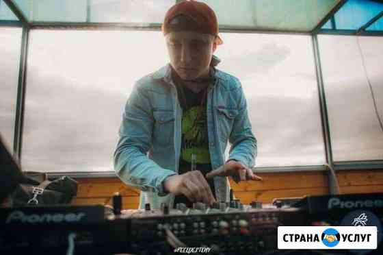 Диджей (DJ) Севастополь