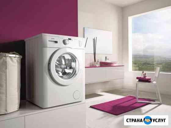 Ремонт стиральных машин. Гарантия Черногорск