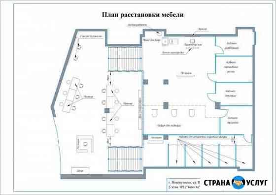 Чертежи, 3D модели, проектная документация и т.д Новокузнецк