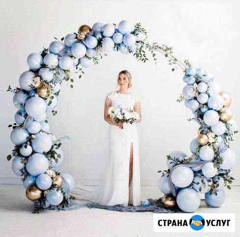 Свадебное формление Сочи
