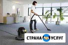 Уборка квартир, офисов, помещений Глазов