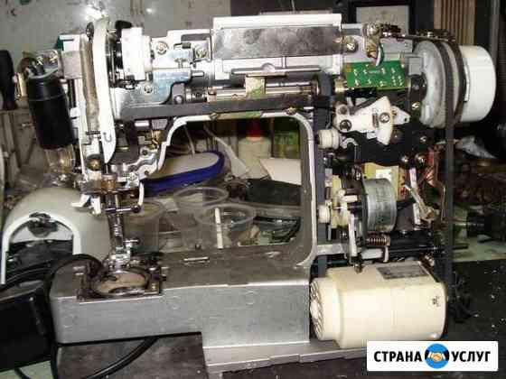 Ремонт и настройка швейных машин Аша