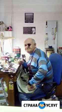 Ремонт часов и аксессуары Ярославль
