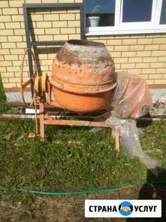 Аренда бетономешалки 260 литров Ижевск