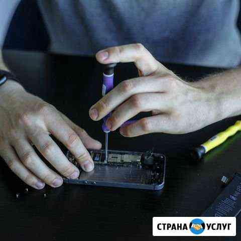 Выездной ремонт iPhone Кизилюрт