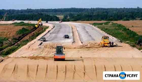 Строительство дорог в Перми Пермь