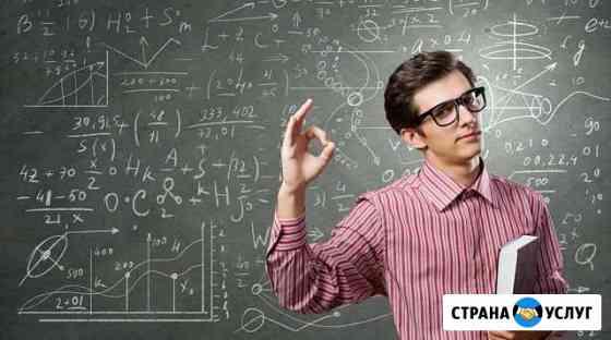 Репетитор по математике Михайловск