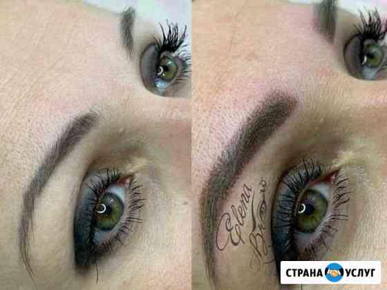 Перманентный макияж Калуга