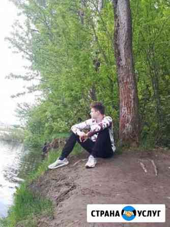 Цветокоррекция Вологда