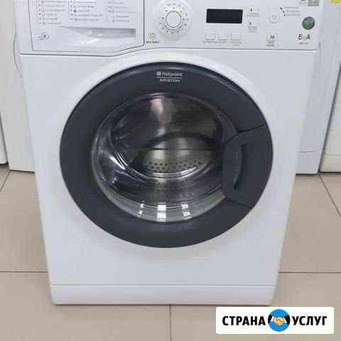 Ремонт стиральных и посудомоечных машин Саратов