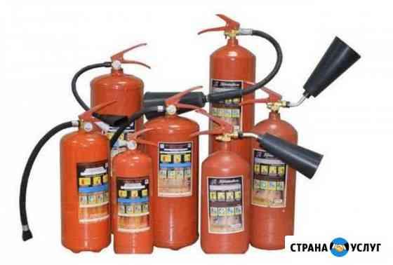 Перезарядка огнетушителей Краснодар