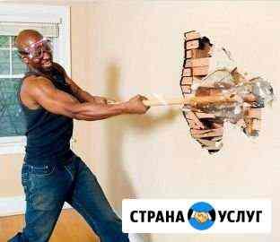 Демонтажные работы Калуга