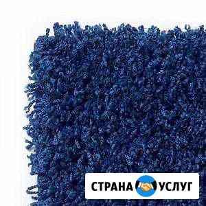 Химчистка мягкой мебели, ковров Кохма