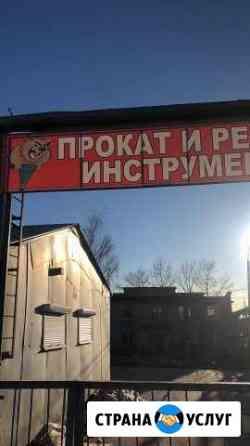Прокат инструмента Череповец