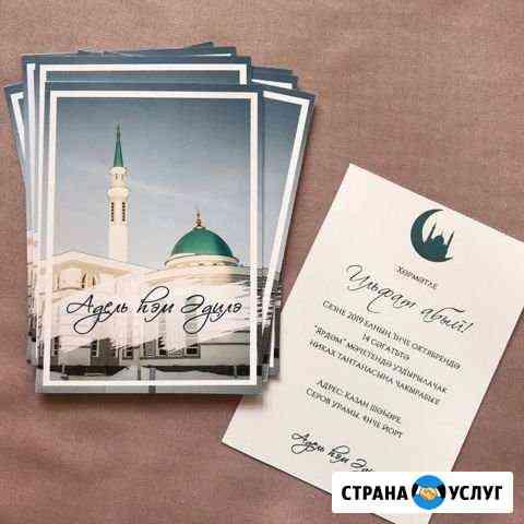 Свадебные пригласительные Казань