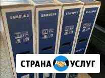 Помогу купить бытовую технику Мурманск