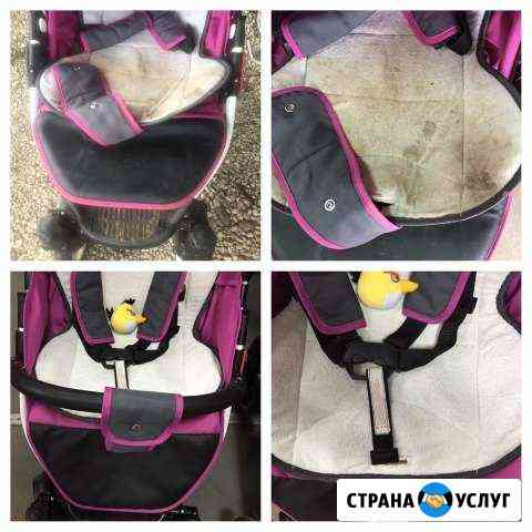 Чистка и химчистка детских колясок, автокресел Великий Новгород