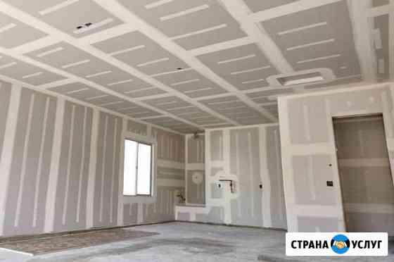 Гипсокартонные работы Астрахань