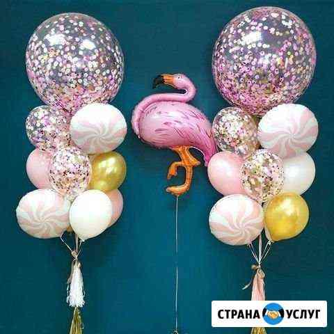 Шары С гелием / доставка Тула