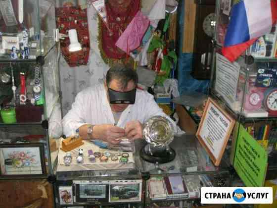 Ремонт часов любой сложности Москва
