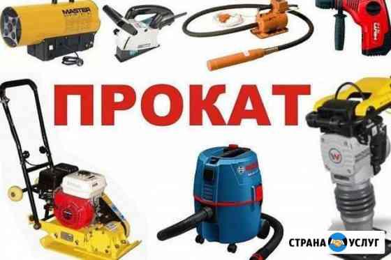 Прокат инструмента, аренда и ремонт инструмента Абакан