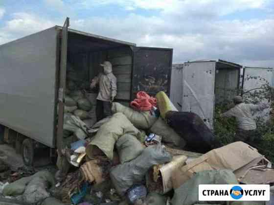 Вывоз мусора ЗИЛ камаз газ 2т Ростов-на-Дону