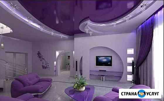 Натяжные потолки Долгоруково