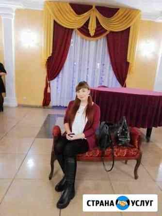 Репетитор начальных классов Ульяновск