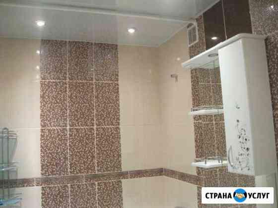 Ремонт ванной под ключ Кострома