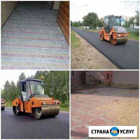Асфальтирование и Укладка тротуарной плитки Челябинск