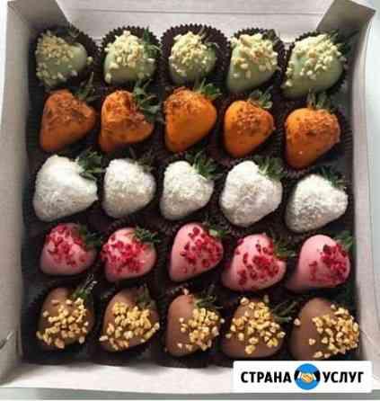 Клубника в шоколаде Екатеринбург