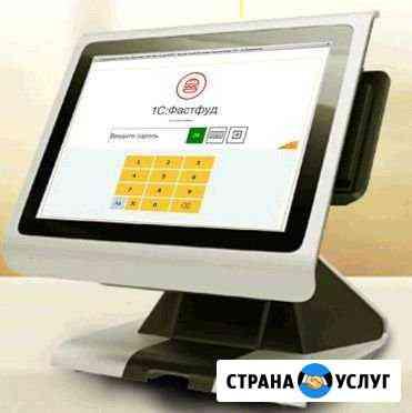 Автоматизация и Учет в общепите, кафе, ресторане Симферополь