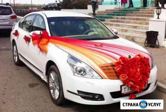 Машина на свадьбу Симферополь