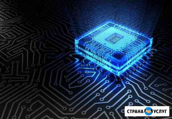 Компьютерная помощь с выездом на дом Новомосковск