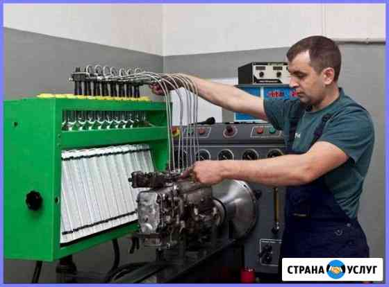 Промывка форсунок Астрахань