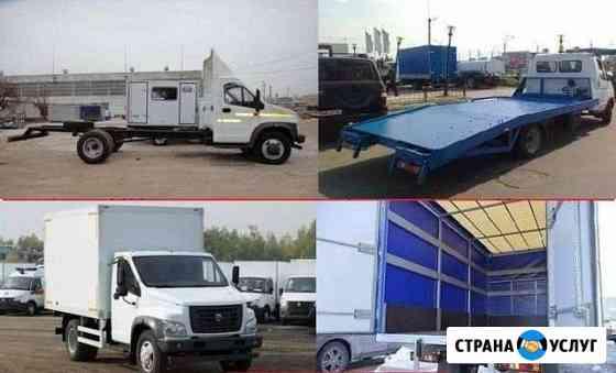 Оформление двигателя регистрация переоборудования Обнинск