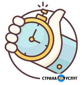 Дизайн рекламных материалов Барнаул