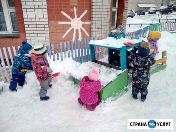 Частный детский сад Солнечный зайчик Киров