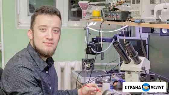 Компьютерный мастер Санкт-Петербург