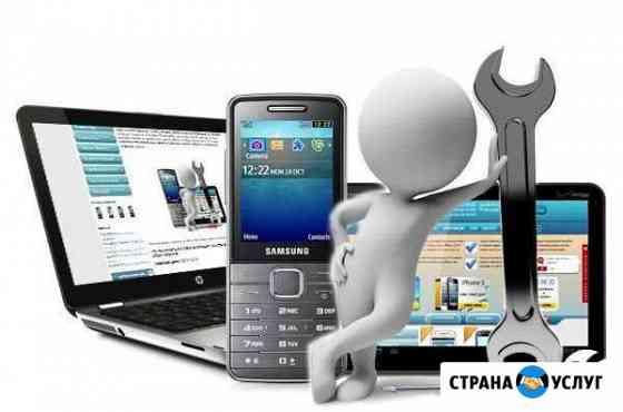 Ремонт сотовых телефонов,компьютеров, ЖК-тв Нижнекамск