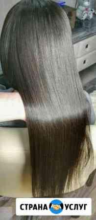 Кератин,ботокс,полировка волос.Окрашивание бровей Ульяновск