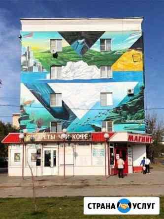 Художественная роспись стен Саратов
