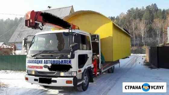 Эвакуация автомобилей и грузоперевозки Чита
