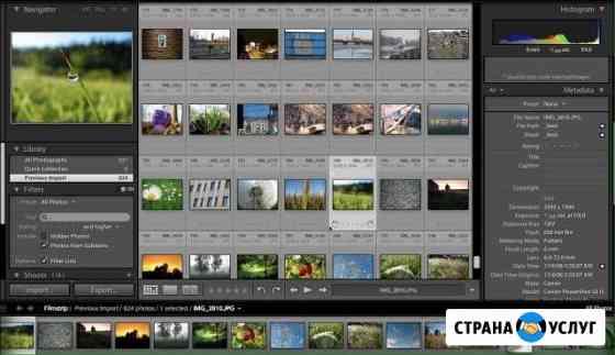 Профессиональная цифровая обработка фотографий Ставрополь