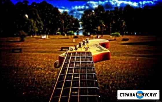 Уроки игры на гитаре для начинающих и не только Тюмень