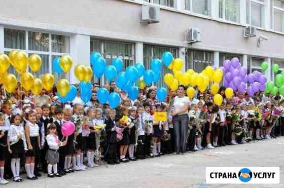Воздушные шары на 1 сентября Пенза